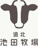 池田牧場|北海道・道北・浜頓別|Ikeda Farm